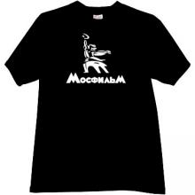 MOSFILM New Logo Russian Film Studio T-shirt in black