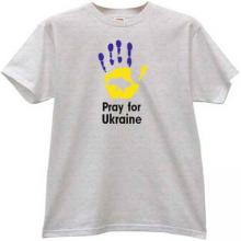 Pray for UKRAINE Patriotic t-shirt in gray