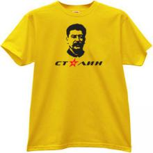 New Stalin Russian Leaser T-shirt in yellow