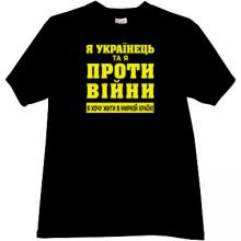 I am Ukrainian and Im against the War! ukrainian t-shirt in b