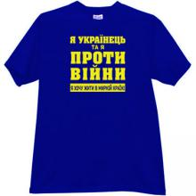 I am Ukrainian and Im against the War! ukrainian t-shirt in bl
