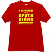I am Ukrainian and Im against the War! ukrainian t-shirt in r