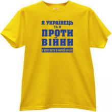 I am Ukrainian and Im against the War! ukrainian t-shirt in y