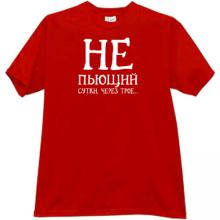 Not drinking Day after three... Funny Russian T-shirt in red