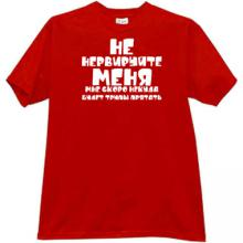Not irritates me - Funny Russian T-shirt in red