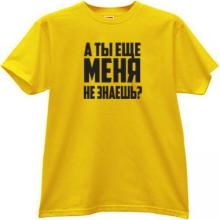 And you still do not know me? Funny Russian T-shirt y