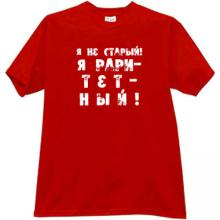 Im not Old, I Rare Funny Russian T-shirt in red