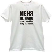 I should not be carried on hands. Funny T-shirt in white