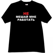 Do not Meddle with Me to Work! Funny Russian T-shirt in black
