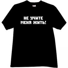 Did not Teach me to Live. Cool Russian T-shirt in black