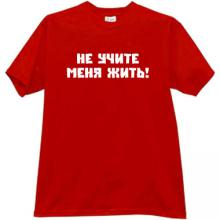 Did not Teach me to Live. Cool Russian T-shirt in red