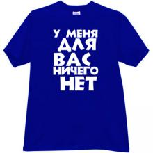 I have nothing for you Funny Russian T-shirt in blue
