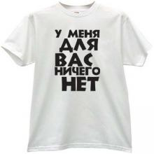 I have nothing for you Funny Russian T-shirt in white