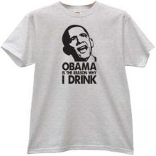 Obama is the reason why I Drink Funny T-shirt gray