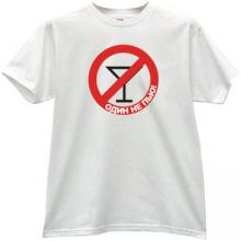 I do not drink alone - funny russian t-shirt