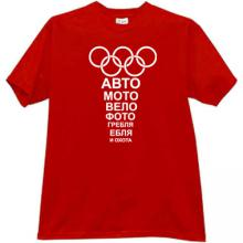 Olympics Funny Russian T-shirt in red