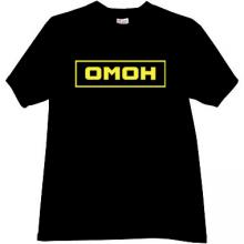 OMON Russian Special Purpose Police Squad T-shirt in black