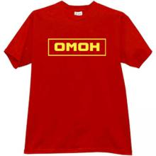 OMON Russian Special Purpose Police Squad T-shirt in red