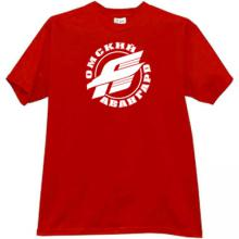 Avangard Omsk Hockey Club logo Russian T-shirt in red