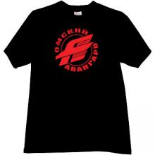 Avangard Omsk Hockey Club logo Russian T-shirt in black