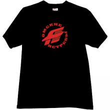 Avangard Omsk Hockey Club Russian T-shirt in black