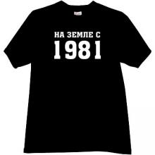 On Earth from 1981 Funny Russian T-shirt in black