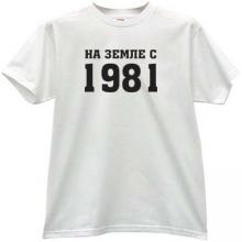 On Earth from 1981 Funny Russian T-shirt in white