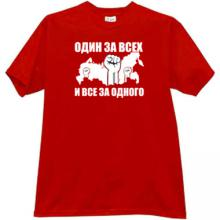 One for all and all for one Russian Patriotic T-shirt in red