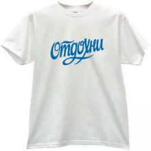 OTDOCHNI Vodka Russian T-shirt
