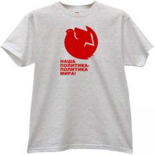 Our Politics - Politics of Peace! Retro Russian T-shirt in gray