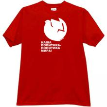 Our Politics - Politics of Peace! Retro Russian T-shirt in red