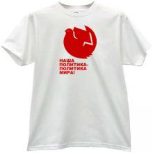 Our Politics - Politics of Peace! Retro Russian T-shirt in white
