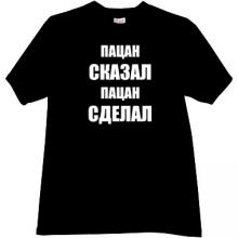 The boy has said - boy has made Cool Russian T-shirt in black