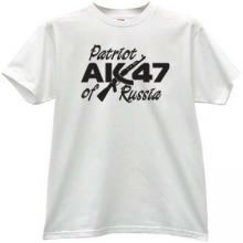 Patriot of Russia AK-47 Cool T-shirt in white