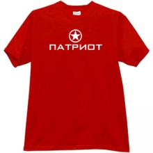 Patriot Russian patriotic T-shirt in red