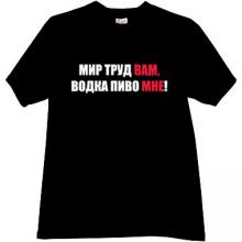 Peace and Work for You! Funny Russian T-shirt in black