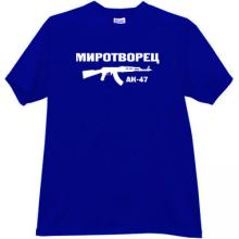 Peacemaker AK-47 Russian Assault Rifle T-shirt in blue