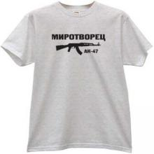 Peacemaker AK-47 Russian Assault Rifle T-shirt in gray