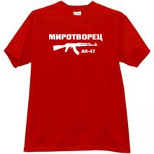 Peacemaker AK-47 Russian Assault Rifle T-shirt in red