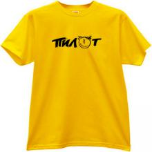 Pilot Russian rock band T-shirt in yellow