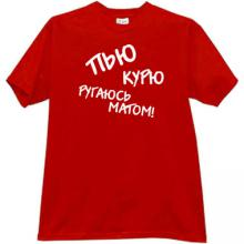 I drink, I smoke, use obscene language - Russian T-shirt in red