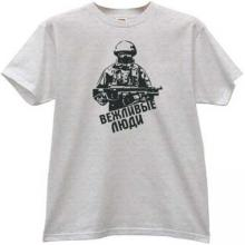 Polite People Russian Army T-shirt in gray
