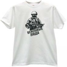 Polite People Russian Army T-shirt in white