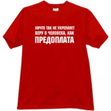 Prepayment Funny Russian T-shirt in red