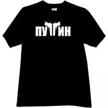 Putin Russian T-shirt in black