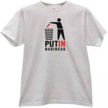 PUTIN Business Funny T-shirt in gray