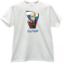 Vladimir Putin Russian funny caricature T-shirt in white