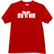 Putin Russian T-shirt in red