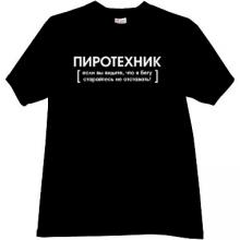 Pyrotechnist. Funny russian T-shirt in black