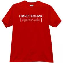 Pyrotechnist. Funny russian T-shirt in red